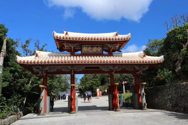 首里城|琉球王国の国王の居城で...